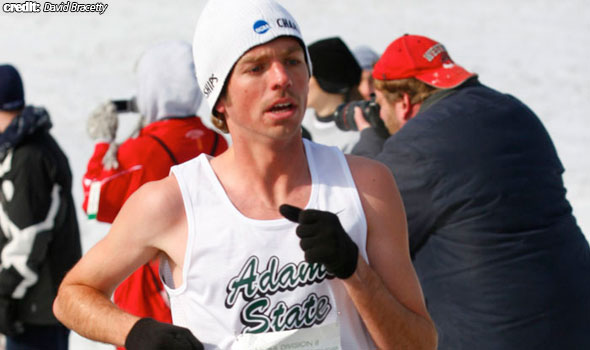 USTFCCCA Announces Division II Men's XC Scholar Athlete of the Year