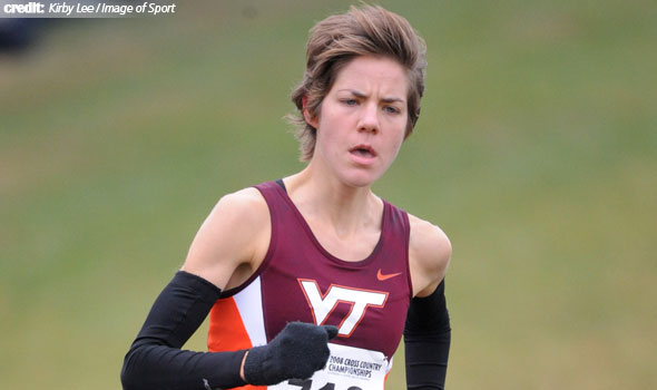 USTFCCCA Announces Division I Women's XC Scholar Athlete of the Year