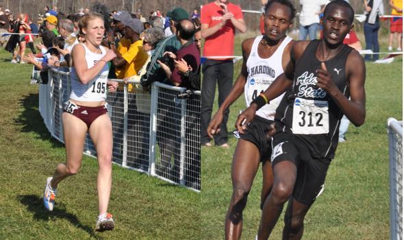 Pixler Makes History, Eighty USTFCCCA Division II Cross Country All-Americans Honored