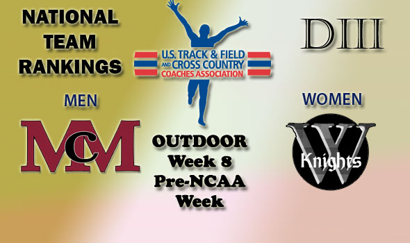 McMurry, Wartburg Enter DIII Championships as Top Dogs