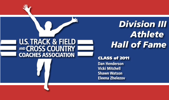 Elite Quartet Named to USTFCCCA Division III Athlete Hall of Fame