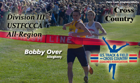 Cross Country All-Region Named for 2011 NCAA Division III