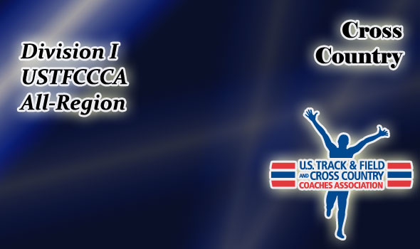 USTFCCCA All-Region Honorees Announced for 2012 NCAA Division I Cross Country