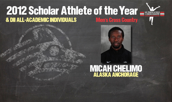 NCAA Champ Chelimo Named 2012 Division II Cross Country Men's Scholar Athlete of the Year