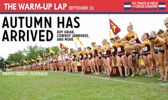 The Warm-Up Lap: Autumn — and the First Big Weekend of XC — is Here
