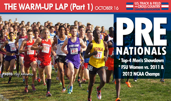 The Warm-Up Lap Part 1: Pre-National Invitational 2013