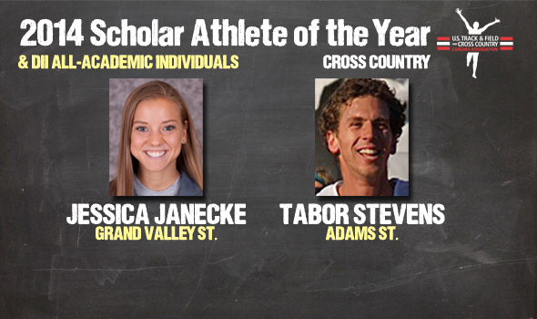 DII Cross Country Scholar Athletes of the Year Stevens & Janecke Headline All-Academic Individuals