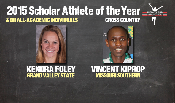 NCAA DII Cross Country Individual Academic Awards – 2015