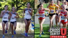 MEET PREVIEW: Joe Piane Notre Dame Invitational